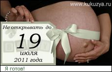 http://linespr.kukuzya.ru/12_3_14894_336633_.png