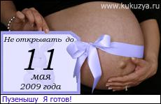 13_3_14095_3300CC_f0d5dac5ced9dbd5.png